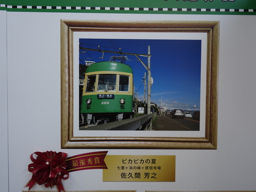 DSC01883.JPG