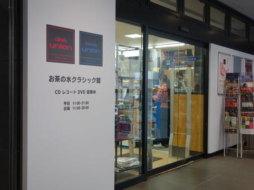 DSC04233.JPG