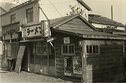 ayumi01[1].jpg